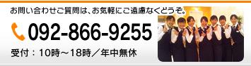TEL:0120-41-2580