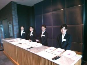 JR九州ホール 受付